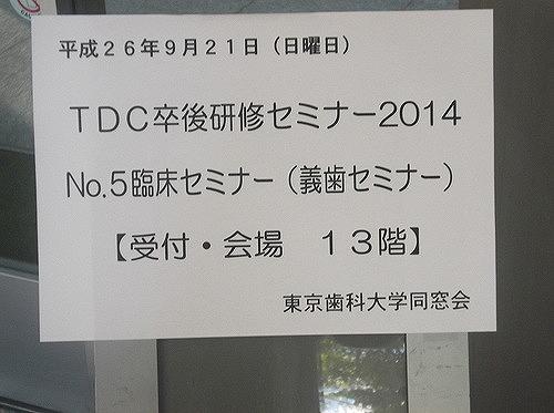 DSCF4877.jpg