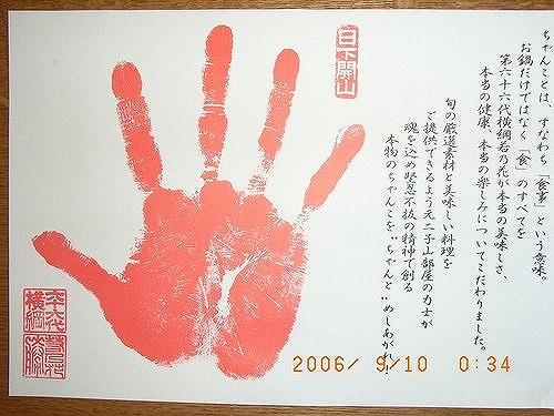 daininngu2.jpg