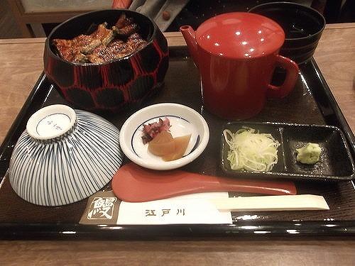 edogawa2.jpg